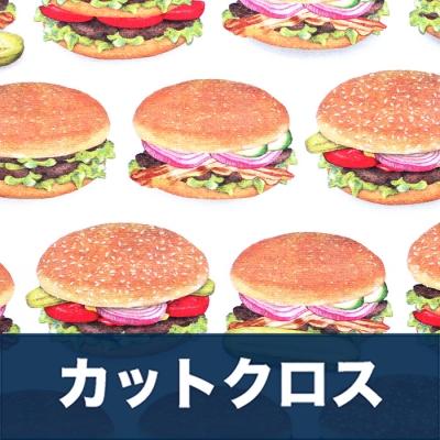 カットクロス Robert Kaufman Chow Time AMKD-19782-202 Burgers Americana