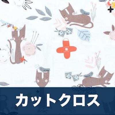 カットクロス Dashwood Studio Emi & The Bird EMI 1402 Cat & Bird Ecru