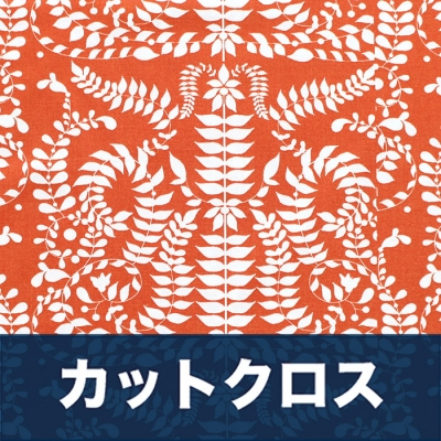 <img class='new_mark_img1' src='https://img.shop-pro.jp/img/new/icons20.gif' style='border:none;display:inline;margin:0px;padding:0px;width:auto;' />カットクロス Art Gallery Fabrics Virtuosa Chorus Mirror Terra