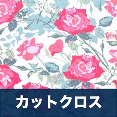 カットクロス Art Gallery Fabrics Picturesque Rosemantic Trellis Bright