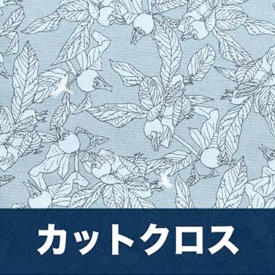 カットクロス Art Gallery Fabrics Picturesque Charming Medlar