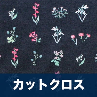 カットクロス Art Gallery Fabrics Picturesque Botanical Study Dark