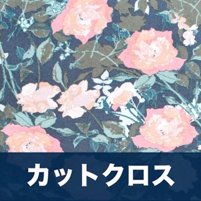 カットクロス Art Gallery Fabrics Picturesque Rosemantic Trellis Dim