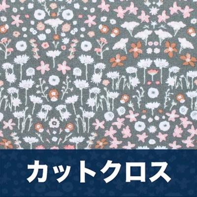 カットクロス Art Gallery Fabrics Picturesque Painted Field Tangerine