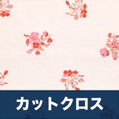 カットクロス Art Gallery Fabrics Kismet Burgeon Forth