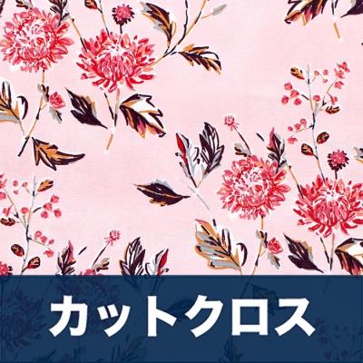 カットクロス Art Gallery Fabrics Kismet Cut Flowers Favor
