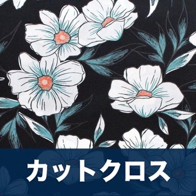 カットクロス Art Gallery Fabrics Luna & Laurel Tinted Blooms