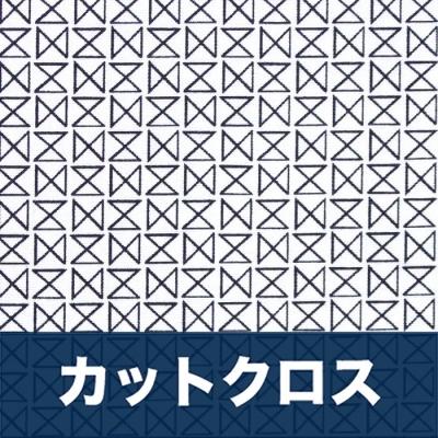カットクロス Art Gallery Fabrics Luna & Laurel Infinity Reflections