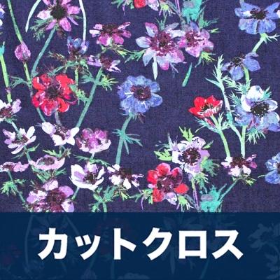 カットクロス Art Gallery Fabrics Aquarelle Anemone Study Midnight