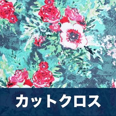 カットクロス Art Gallery Fabrics Aquarelle Impressionist Wash Fresh