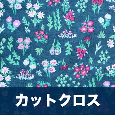 カットクロス Art Gallery Fabrics Aquarelle Floral Pigments Dry