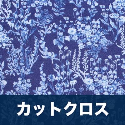 カットクロス Windham Fabrics English Garden 51831-2 Bouquet Navy