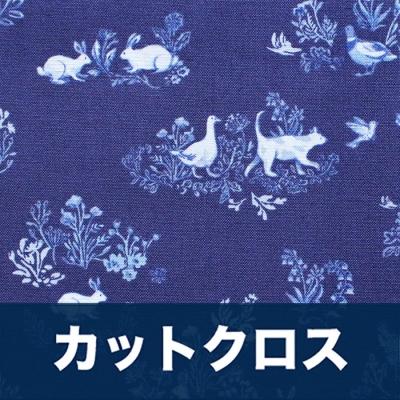 カットクロス Windham Fabrics English Garden 51832-2 Wildlife Navy