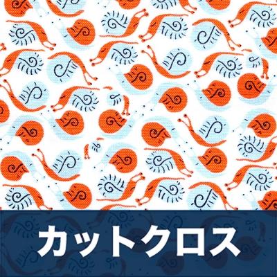 カットクロス Windham Fabrics Heather Ross 20th Anniversary 39660A-7 Snails