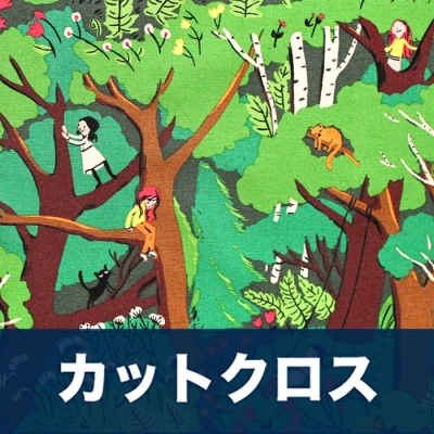 カットクロス Windham Fabrics Heather Ross 20th Anniversary 40927A-2 Climbing Trees