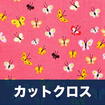 カットクロス Windham Fabrics Heather Ross 20th Anniversary 40933A-9 Butterflies