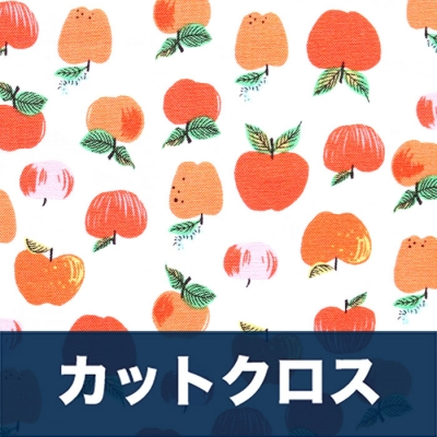 カットクロス Windham Fabrics Heather Ross 20th Anniversary 43483A-2 Apples