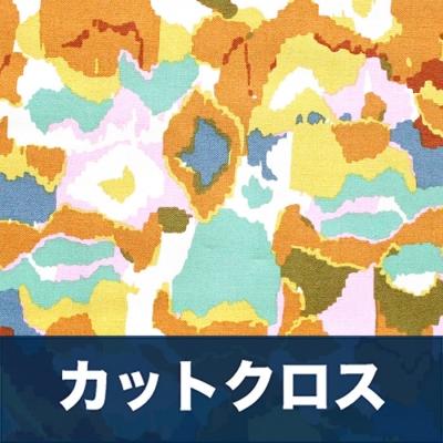 カットクロス Cloud9 Fabrics Grasslands 226977 Masquerade