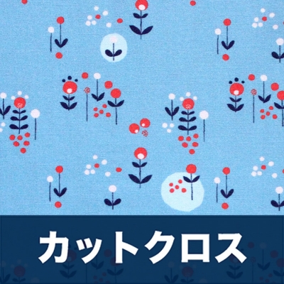 カットクロス Monaluna Modern Love ML-07 Modern Meadow