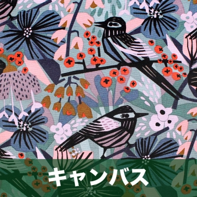 Cloud9 Fabrics Under One Sky 226998 Birds & Blossams キャンバス