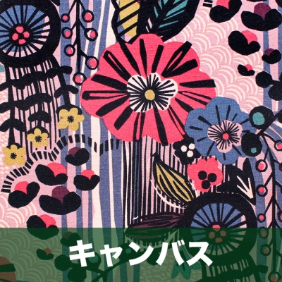 Cloud9 Fabrics Under One Sky 227000 Way of Flowers キャンバス