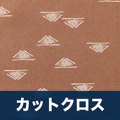 カットクロス Art Gallery Fabrics Homebody Domestic Charm Walnut