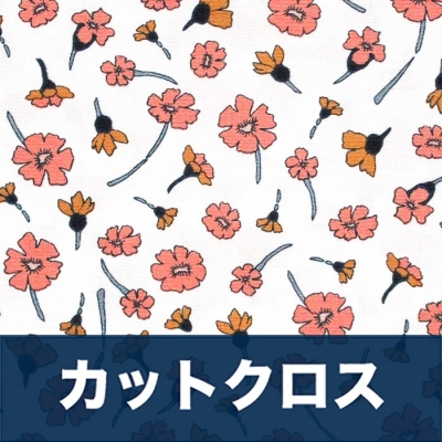 カットクロス Art Gallery Fabrics Homebody Homelike Wishes