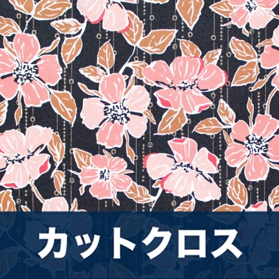 カットクロスArt Gallery Fabrics Homebody Crafted Blooms Cacao