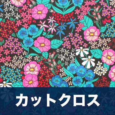 カットクロス Art Gallery Fabrics The Flower Society Perennial Soiree