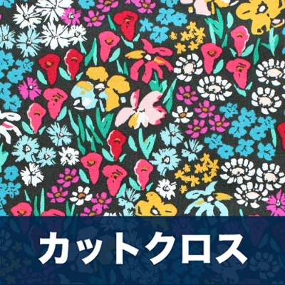 カットクロス Art Gallery Fabrics The Flower Society Bloomkind Meadow