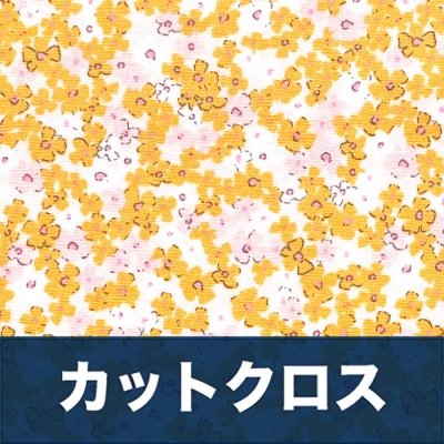 カットクロス Art Gallery Fabrics The Flower Society Retro Prairie Fresh
