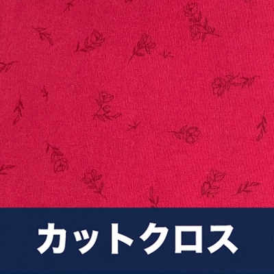 カットクロス Art Gallery Fabrics The Flower Society Dainty Fleuriste Ruby