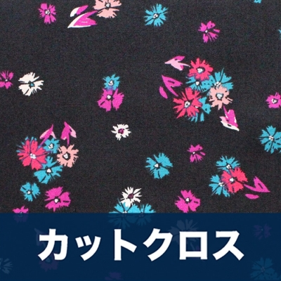 カットクロス Art Gallery Fabrics The Flower Society Dreamlike Daisies