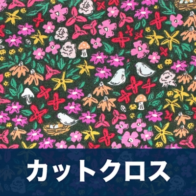 カットクロス Art Gallery Fabrics The Flower Society Striking Gardenista