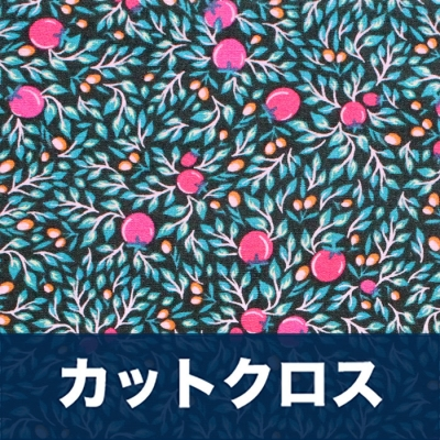 カットクロス Art Gallery Fabrics The Flower Society Gathering Ditsy