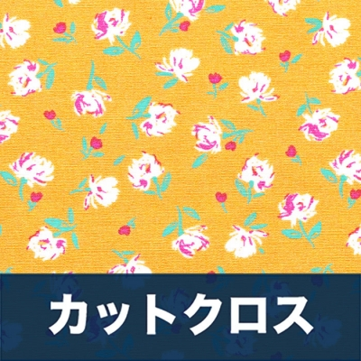 カットクロス Art Gallery Fabrics The Flower Society Gentle Rosebuds Solar