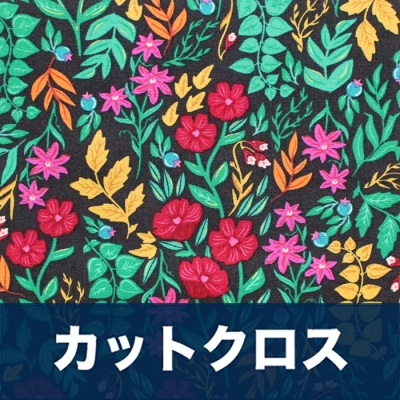 カットクロス Art Gallery Fabrics The Flower Society Luminous Floriculture