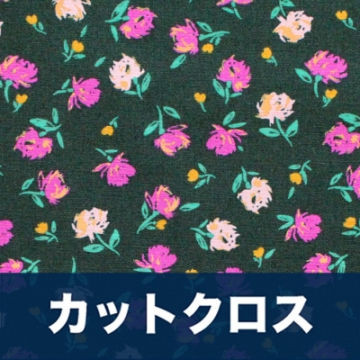 カットクロス Art Gallery Fabrics The Flower Society Gentle Rosebuds Lunar