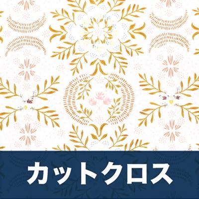カットクロス Art Gallery Fabrics Velvet Firefly Awaken