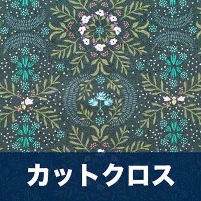 カットクロス Art Gallery Fabrics Velvet Firefly Slumber