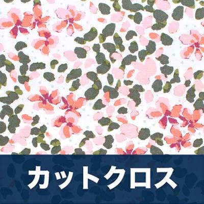 カットクロス Art Gallery Fabrics Velvet Jasmine Soulful