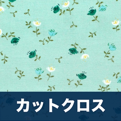 カットクロス Art Gallery Fabrics Velvet Olivia Celeste