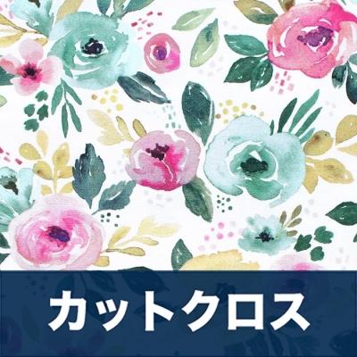 カットクロス Felicity Fabrics Nightfall Floral in Afternoon 610111