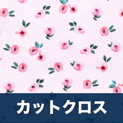 カットクロス Felicity Fabrics Nightfall Floral in Afternoon 610112