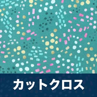 カットクロス Felicity Fabrics Nightfall Floral in Afternoon 610114