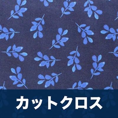 カットクロス Felicity Fabrics Nightfall Floral in Evening 610120