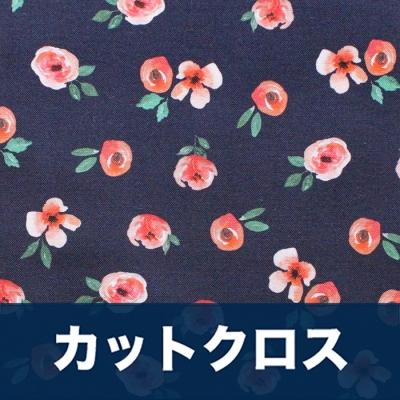 カットクロス Felicity Fabrics Nightfall Floral in Evening 610118