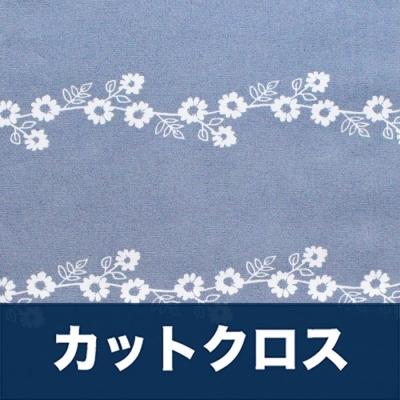 カットクロス Art Gallery Fabrics Lilliput Daisy Chain