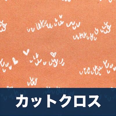 カットクロス Art Gallery Fabrics Lilliput Field Day