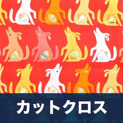 カットクロス Art Gallery Fabrics Oh, Woof! Happy Howl